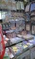 同人イベント-コミケ87-20141229-04
