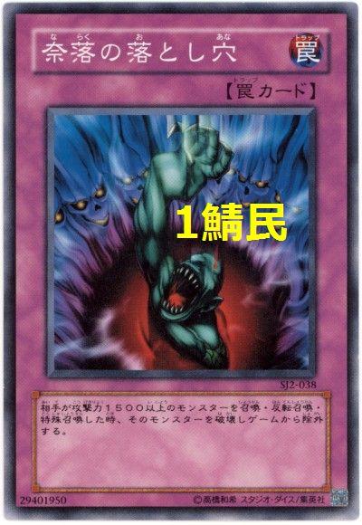 card73705580_1.jpg