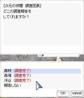 screenAlvitr149.jpg
