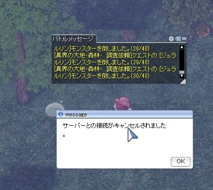 screenAlvitr191.jpg
