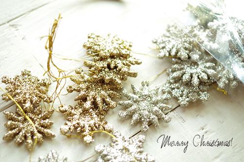 メリークリスマス2014