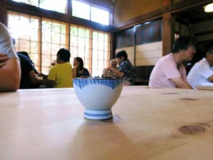 15-8-9 お茶