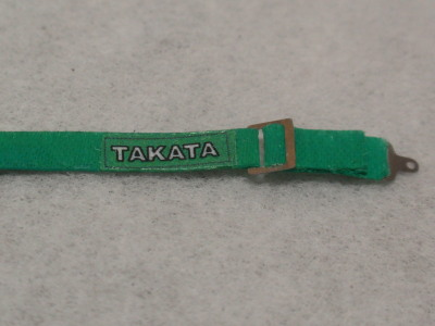 TAKATAロゴ