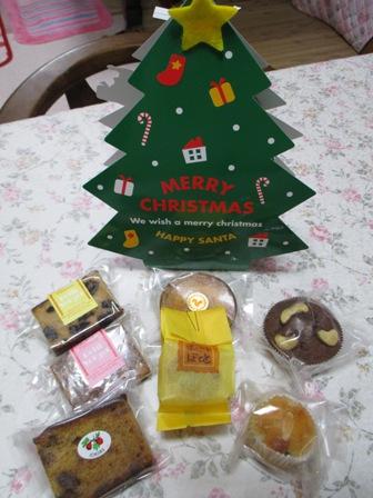 Yくんからのクリスマスプレゼント2014
