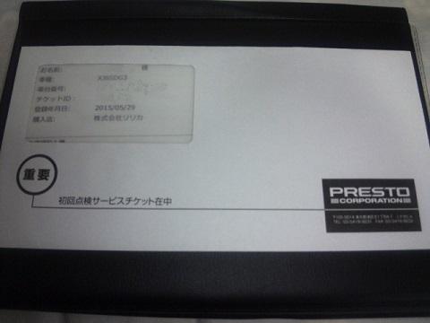 DSC_2780.jpg