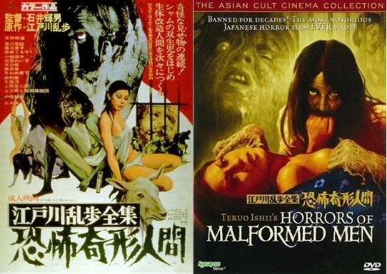 公開当時ポスター&海外版DVDパッケージ