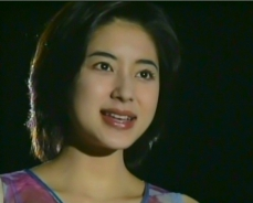 私、津田愛美は亘さんを永遠に愛します