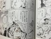 線香花火2