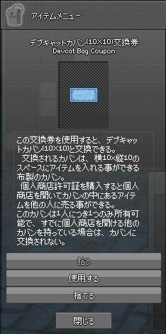 20150804001.jpg