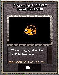 20150804002.jpg