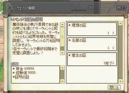 20150818004.jpg