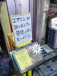 2015_008195937.jpg