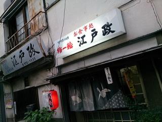 2015_08185928.jpg