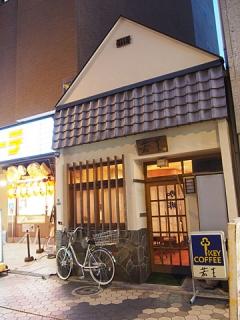 2015_08190053.jpg