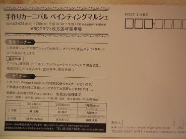 DSCN0665.jpg