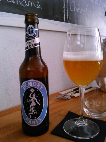 beer_20150716004257fde.jpg