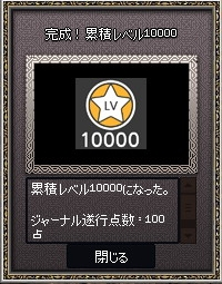 mabinogi_2015_06_20_001-crop.jpg