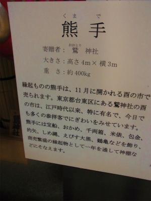 syukusyo-RIMG0002_201508180116040da.jpg