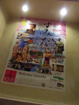 syukusyo-RIMG0003_201508180112240ce.jpg