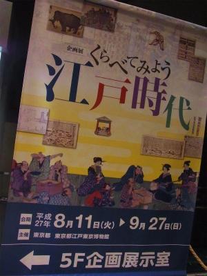 syukusyo-RIMG0005_201508180112250ab.jpg