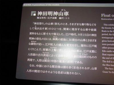 syukusyo-RIMG0019_20150818012156ee9.jpg