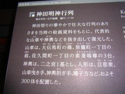 syukusyo-RIMG0022_20150818011607dd1.jpg