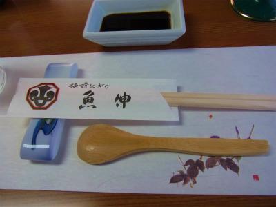 syukusyo-RIMG1338.jpg