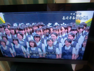 syukusyo-RIMG1370.jpg