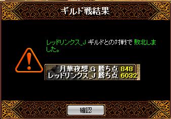 RedStone 15.07.14[02]