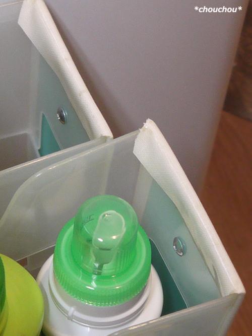 洗面台すき間 上段