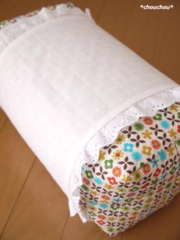 デコレ 腰枕 カバー