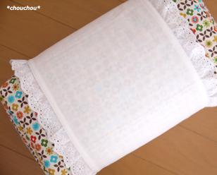 デコレ 腰枕 カバー1