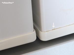 冷蔵庫 扉縁 溝