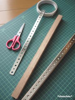 木材 カット 金具