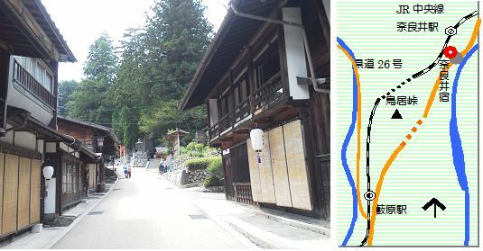 奈良井宿マップ