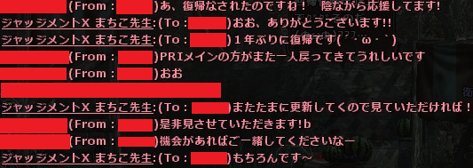 2015081401.png