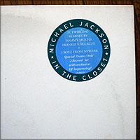 MichaelJackson-InCloset(PRO)200.jpg