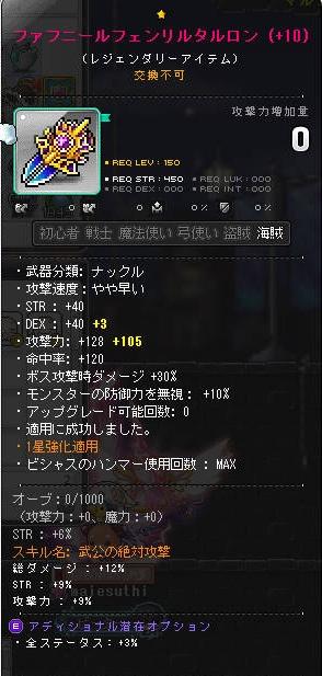 ぶき 2014-01-24 19-15-26-147