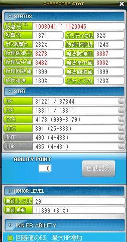 status2014-01-30 20-14-54-476