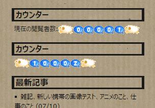 10000記念2