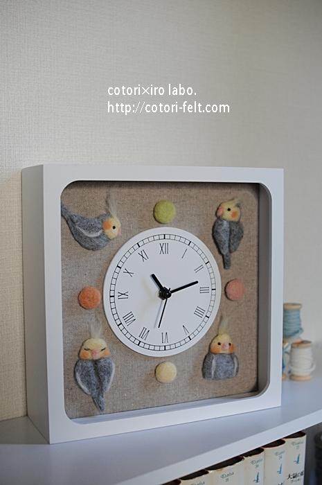 okame-clock3.jpg