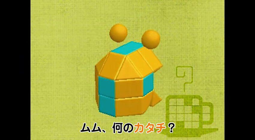 image_2784.jpg