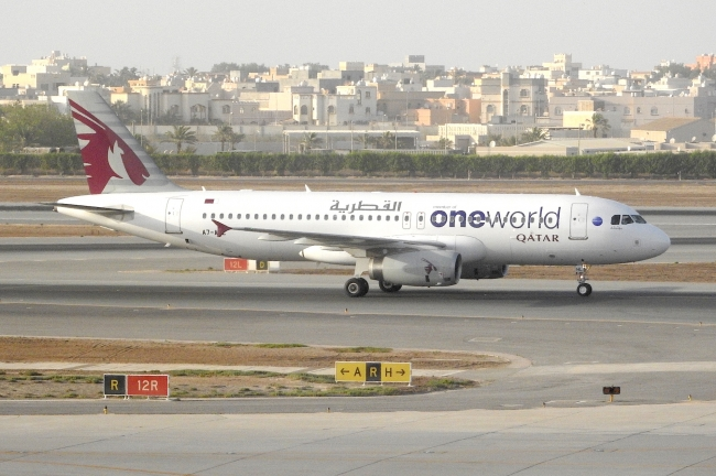 A7-AHL at BAH