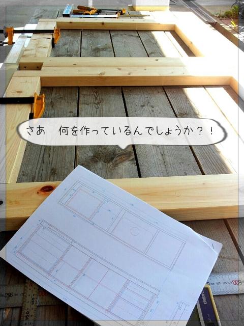 木工 (1)