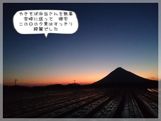 やき弁09