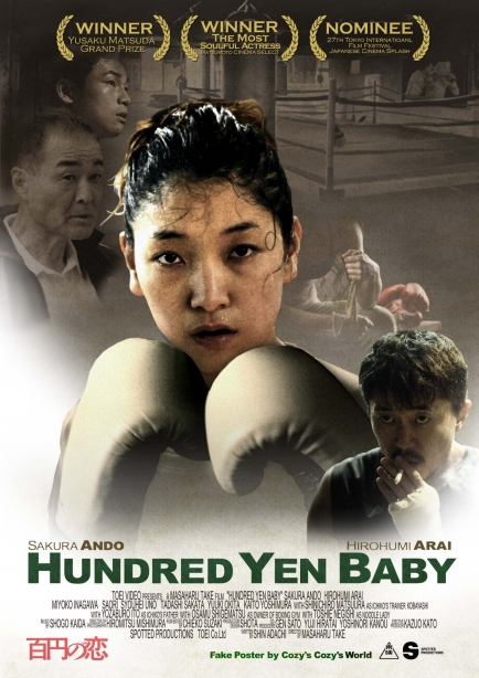 HUNDRED YEN BABY(HYAKUEN NO KOI FAKE POSTER)