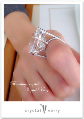 ヒマラヤクリスタルリング K18指輪