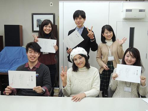 s-148kiso_end01.jpg