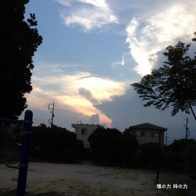 IMG_15080577i.jpg
