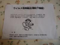 DSC01221[1]